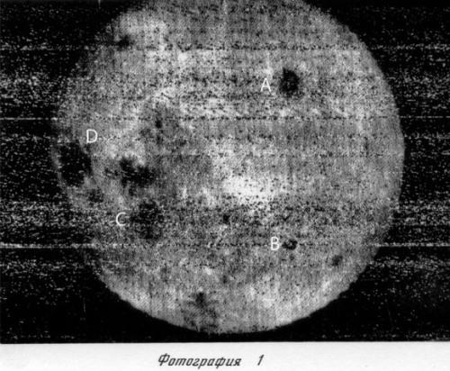 Farside-Luna-3